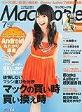 Mac People (マックピープル) 2012年 07月号 [雑誌]