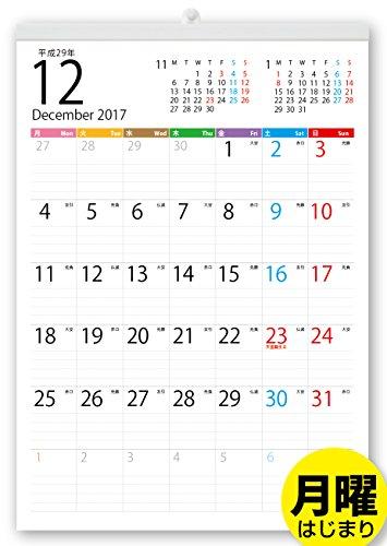ボーナス付 2017年12月~(2018年12月付)月曜はじまり タテ長ファミリー壁掛けカレンダー(六曜入) A3サイズ[H]