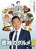 孤独のグルメ Season7 Blu-ray BOX[Blu-ray/ブルーレイ]