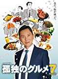 【Amazon.co.jp限定】孤独のグルメ Season7 Blu-ray BOX (ランチトートバッグ付)