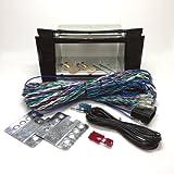 AVC BENZ Eクラス(W211) 純正DVDナビ装着車用 2DIN取付KIT (ロングハーネス)