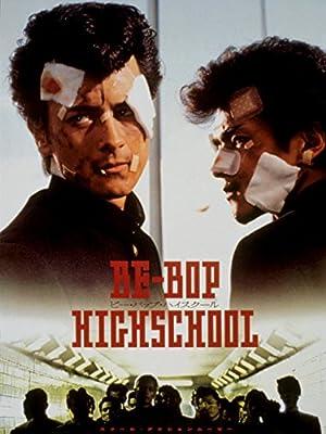 BE BOP HIGHSCHOOL