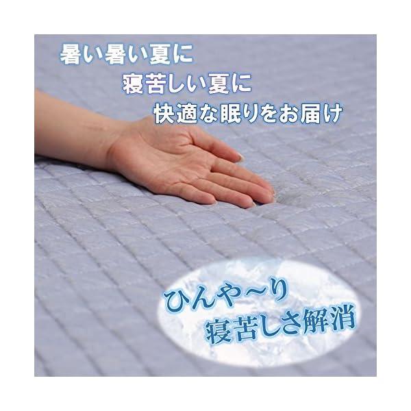 昭和西川 敷きパッド ブルー 100×205c...の紹介画像3