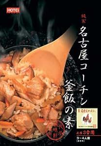 ホテイ 名古屋コーチン 釜飯の素 270g
