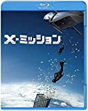 X-ミッション [WB COLLECTION][AmazonDVDコレクション] [Blu-ray]