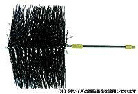 クリーニングブラシ CB-19