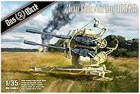 ダス・ヴェルク 1/35 ドイツ軍 3cm 四連対空機関砲 103/38 プラモデル USCDW35004