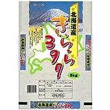 【精米】 北海道産 白米 きらら397 5kg 28年産 新米