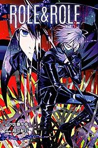 ROLE&ROLE(3) (月刊少年マガジンコミックス)