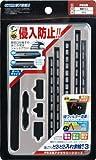 薄型(CECH-2000/3000)PS3用吸気口フィルター&ポートキャップセット『ほこりとるとる入れま栓3』