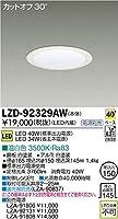 DAIKO LEDダウンライト LZ3C COBタイプ CDM-TP70W相当 埋込穴φ150mm 配光角40° 制御レンズ付 電源別売 温白色タイプ ホワイト LZD-92329AW
