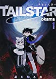 TAIL STAR / OKAMA のシリーズ情報を見る