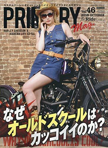 Primary(プライマリー) 2018年 10 月号 [雑誌]