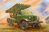トランぺッター 1/35 2B7 多連装ロケットランチャー BM-13NM プラモデル 01075
