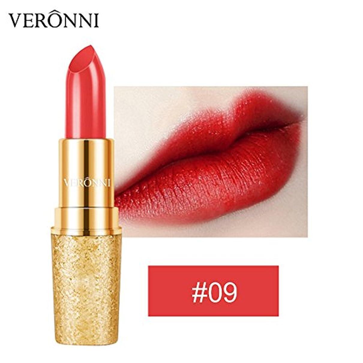 余暇ベル鋭くリップスティック ゴールデン マット リップクリーム 化粧品 美容 リップバーム メイク 口紅 防水 長持ち 優雅 贈り物 体温でひとつに溶け合うなめらかテクスチャールージュhuajuanI