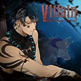 Villain Vol,3 -the fantasy of beast-
