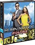 バーン・ノーティス 元スパイの逆襲 シーズン2 <SEASONSコンパクト・ボックス>[DVD]