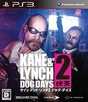 ケイン アンド リンチ2 ドッグ・デイズ - PS3