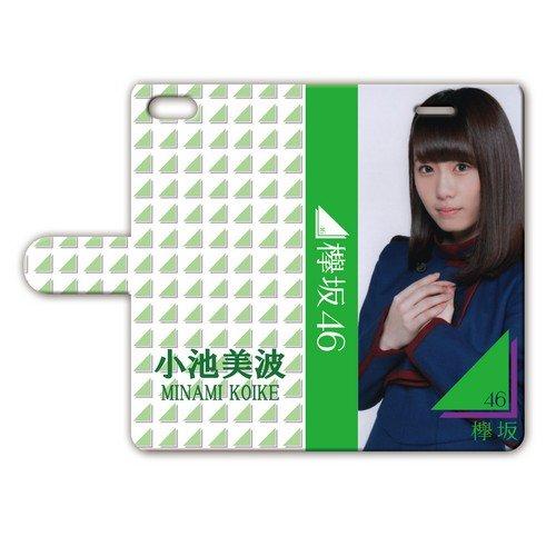 iPhone6 手帳型ケース 『小池美波』 不協和音 Ver...