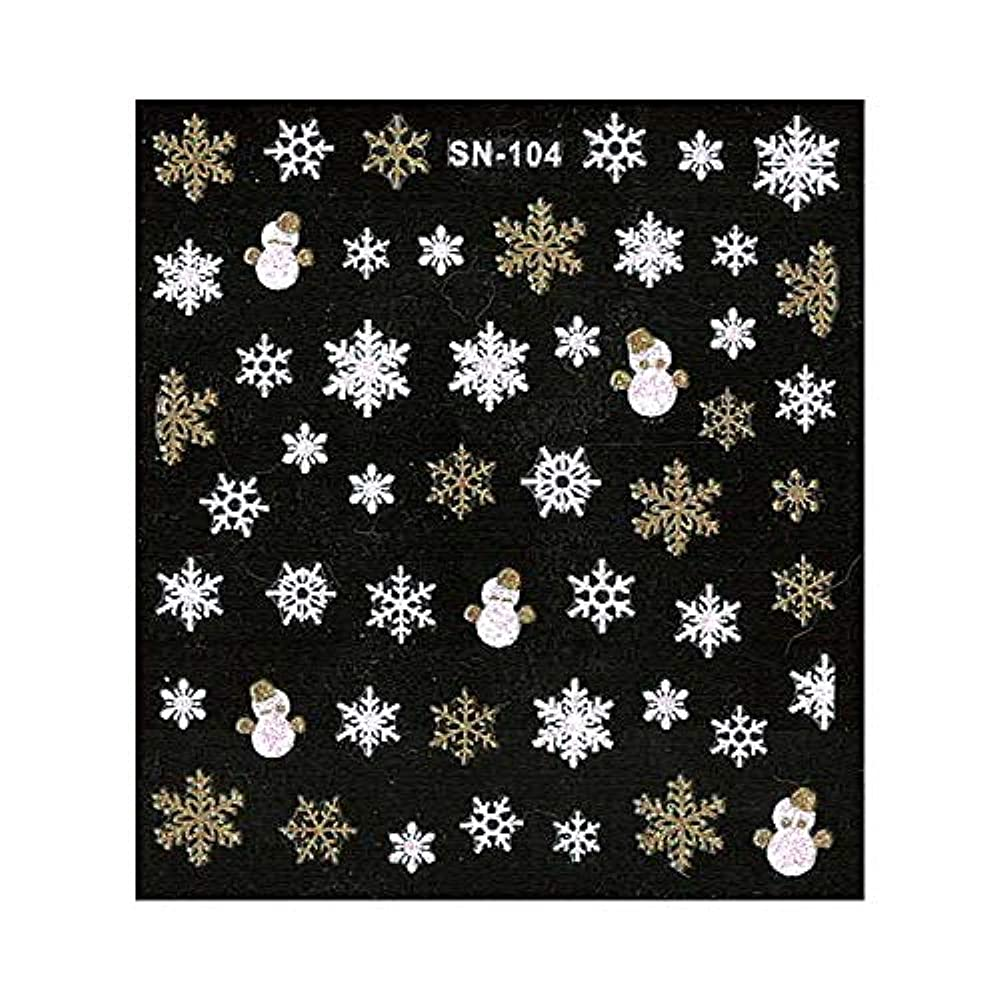 困惑する白鳥不良品ネイルシール 雪の結晶 [ ネイル シール 冬 ウィンター クリスマス 雪 雪だるま リボン ネイルアート ] (ゴールドMIX)