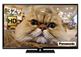 32 Tvs - Best Reviews Guide