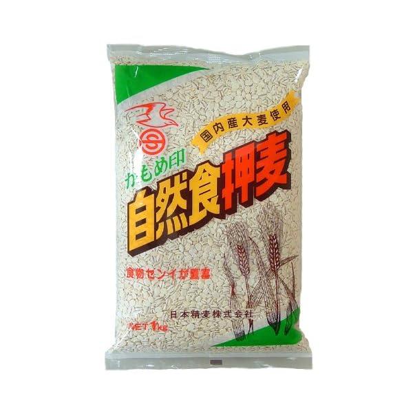 日本精麦 かもめ印押麦 1kgの商品画像