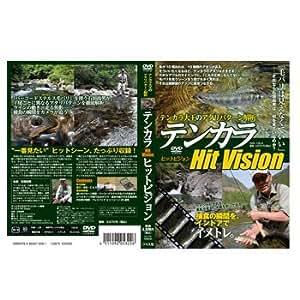 tsuribitosya(つり人社) テンカラヒットビジョン 3100