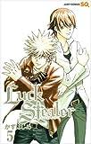 Luck Stealer 5 (ジャンプコミックス)