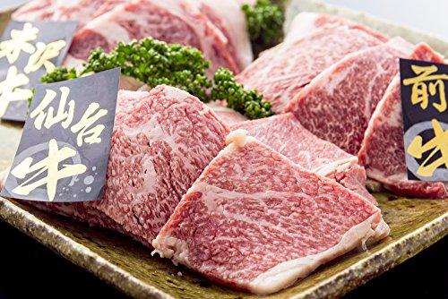 みちのくブランド牛 食べ比べセット (米沢牛200g・前沢牛200g・仙台牛200g)合計 600g (焼肉)