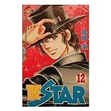 THE STAR 12 (少年マガジンコミックス)
