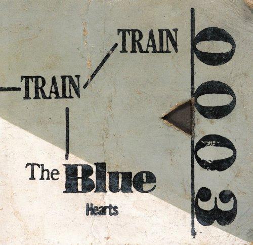 TRAIN-TRAIN(デジタル・リマスター・バージョン)