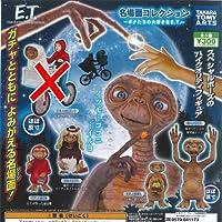 E.T. 名場面コレクション ボクたちの大好きなE.T. [アソート4種セット (1.E.T.と通信機/2.女装するE.T./4.絶叫するE.T./5.E.T.と鉢植え)]
