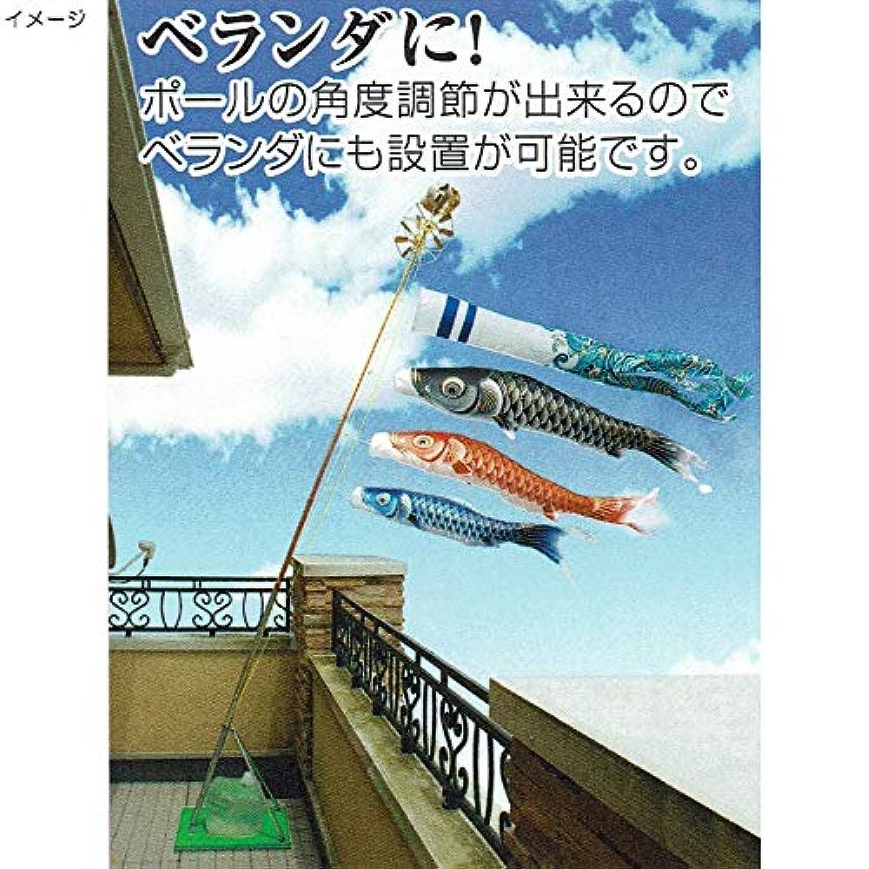 [キング印]鯉のぼり 玄関?ベランダ用[スタンドセット](水袋)ポールフルセット[1.5m鯉3匹]【瑞輝(みずき)撥水】[撥水加工][日本の伝統文化][こいのぼり]