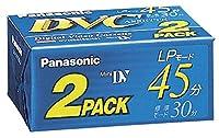 パナソニック ミニDVカセット2個パック(DVC30/45)AY-DVM30L2