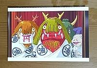 千と千尋の神隠し カードコレクション ポストカード 16