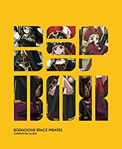 TVシリーズ「モーレツ宇宙海賊」Blu-ray BOX 【LIMITED EDITION】
