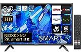 ハイセンス 32V型 ハイビジョン 液晶テレビ 32A40G Amazon Prime Video対応 ADSパネル 2021年モデル 3年保証