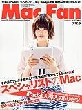 Mac Fan (マックファン) 2012年 06月号 [雑誌]