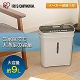 アイリスオーヤマ シュレッダー 家庭用 細断枚数3枚 使用時間3分 ダストボックス8.9L ホワイト P3GM-C 画像