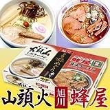 北海道 菊水 旭川名店味めぐり 4食詰合