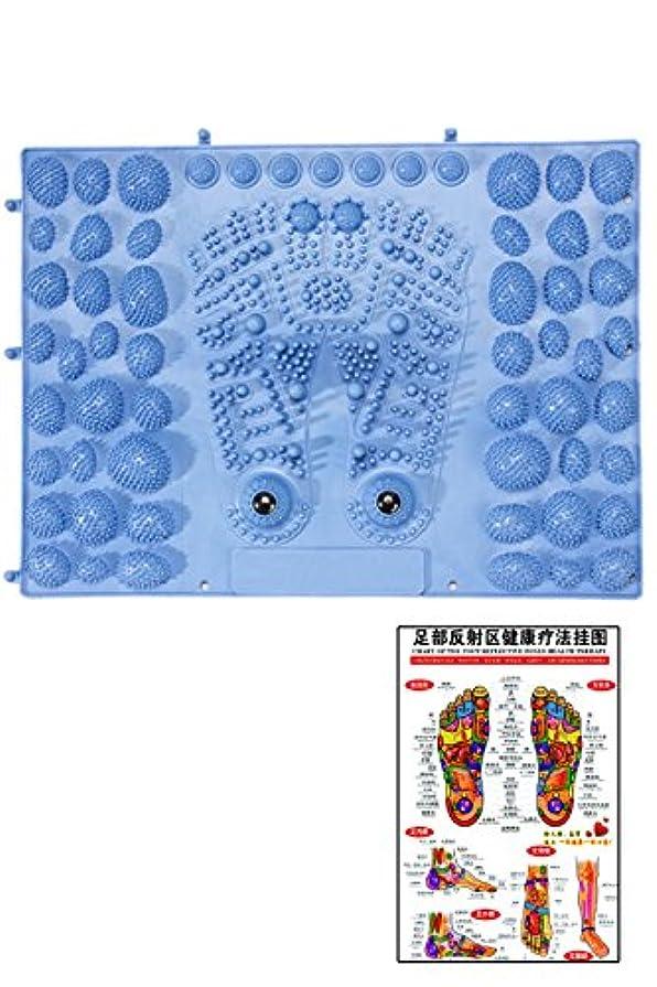 治療浮く細部(POMAIKAI) 足型 足ツボ 健康 マット ダイエット 足裏マッサージ 反射区 マップ セット (ブルー)
