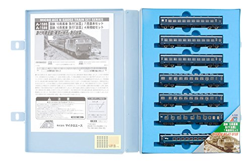 Nゲージ A1585 国鉄10系客車急行「出雲」7両基本セット