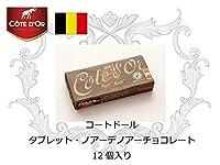 コートドール タブレット・ノアーデノアーチョコレート 12個入り【同梱・代引不可】