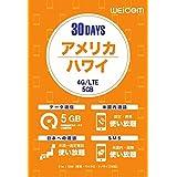 【ラスト30枚限定価格】アメリカ・ハワイ専用プリペイドSIM (5GB/30日間) 4G/LTE 通話・SMS無料※ご利用いただける期間は2019年8月3日まで!ご購入の際はご注意ください!