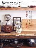 Homestyle vol.3 無理なく続けられるのがいい。使いやすくて、きれいが保てる「自 (別冊美しい部屋)