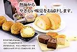 お歳暮 スイーツ ギフト プレゼント 贈答 プレゼント チーズケーキ ロールケーキ シュークリーム チョコレート Aセット