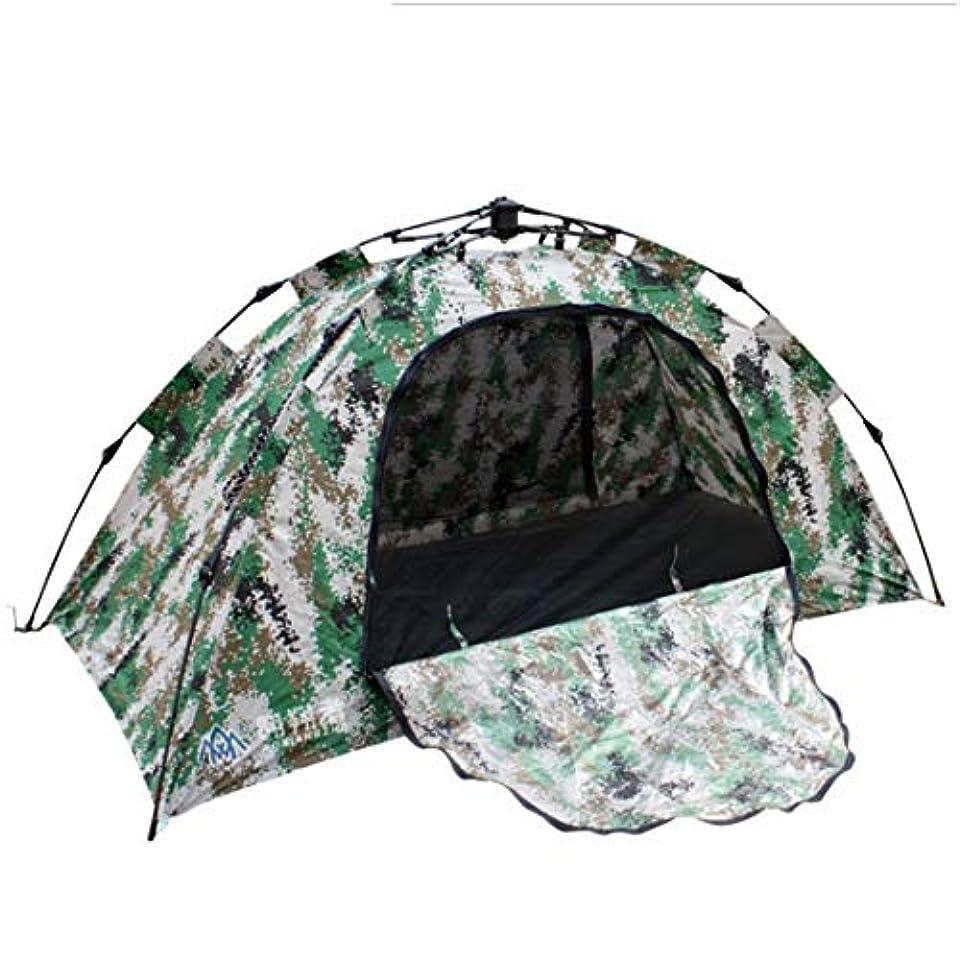 開業医保護する想像力人民の東の道 ワイルドキャンプポータブルテントのための1人の自動 (色 : Camouflage)