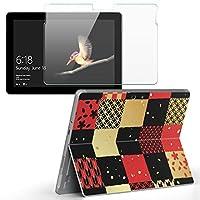 Surface go 専用スキンシール ガラスフィルム セット サーフェス go カバー ケース フィルム ステッカー アクセサリー 保護 和風 和柄 桜 011812
