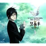 Bird/4 Seasons(黒執事盤)(期間生産限定盤)(DVD付)