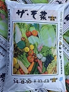 あらゆる野菜に最適な総合肥料 ザ・そ菜 20kg 14-8-10-苦土2-マンガン0.1-ホウソー0.5